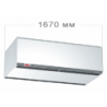 Luftschleier - Luftvorhang Frico AC 302